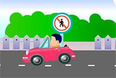 幼兒園交通圖標flash動畫