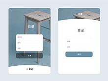 CSS3卡片式登錄注冊表單