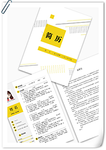 小清新語文老師簡歷模板