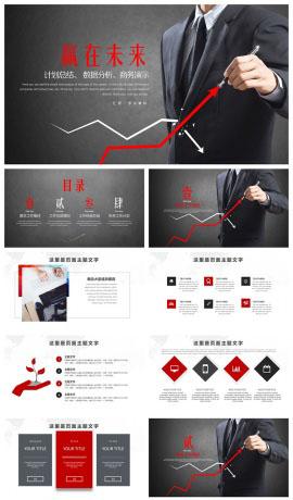 企事業數據分析總結匯報PPT模板