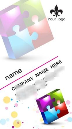 創意盒子名片設計PSD素材