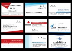 商務企業名片PSD素材模板