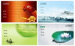 中國風簡潔名片psd素材