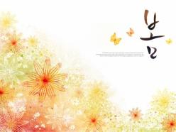 蝴蝶花朵手繪水彩插畫PSD素材