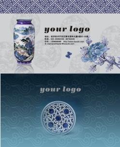 青花瓷名片模板源文件