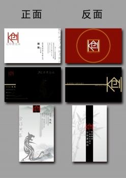中式簡約創意名片PS設計