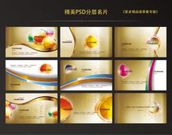 金色花紋PSD分層名片