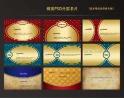 創意設計PSD分層名片