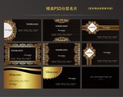 金色花紋裝飾PSD分層名片