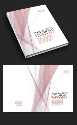 時尚幾何線條封面設計