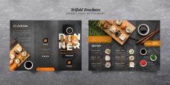 壽司三折頁宣傳冊模板