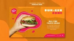 汉堡餐厅广告横幅模板PSD