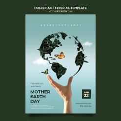 地球母親日海報模板