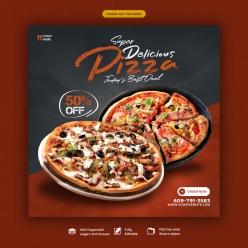 披萨宣传单源文件下载