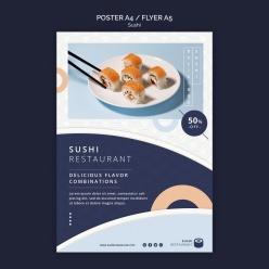日式寿司广告海报设计