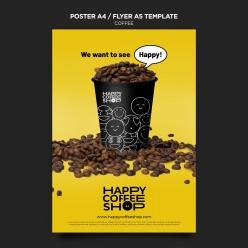 咖啡海報模板設計