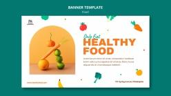 健康果蔬PSD分層海報