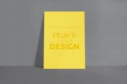 海報展示樣機模板設計