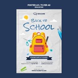 返校海報模板設計PSD