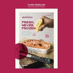 鮮美三文魚宣傳海報設計