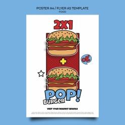 剪紙風漢堡海報設計PSD