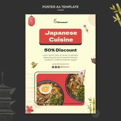 日式拉面海報設計PSD