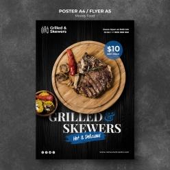 美味牛排PSD免費海報設計