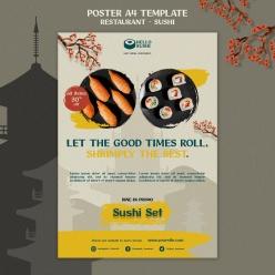壽司廣告海報宣傳單