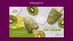 奇異果冰棒橫幅模板設計