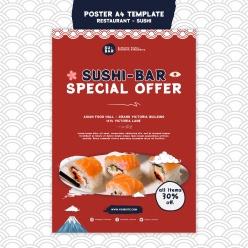 壽司餐廳宣傳廣告海報設計